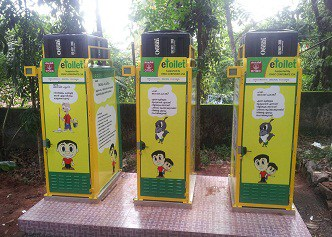 Moving the Sanitation Needle: On World Toilet Day, it's time to talk about some creative, unlikely collaborations